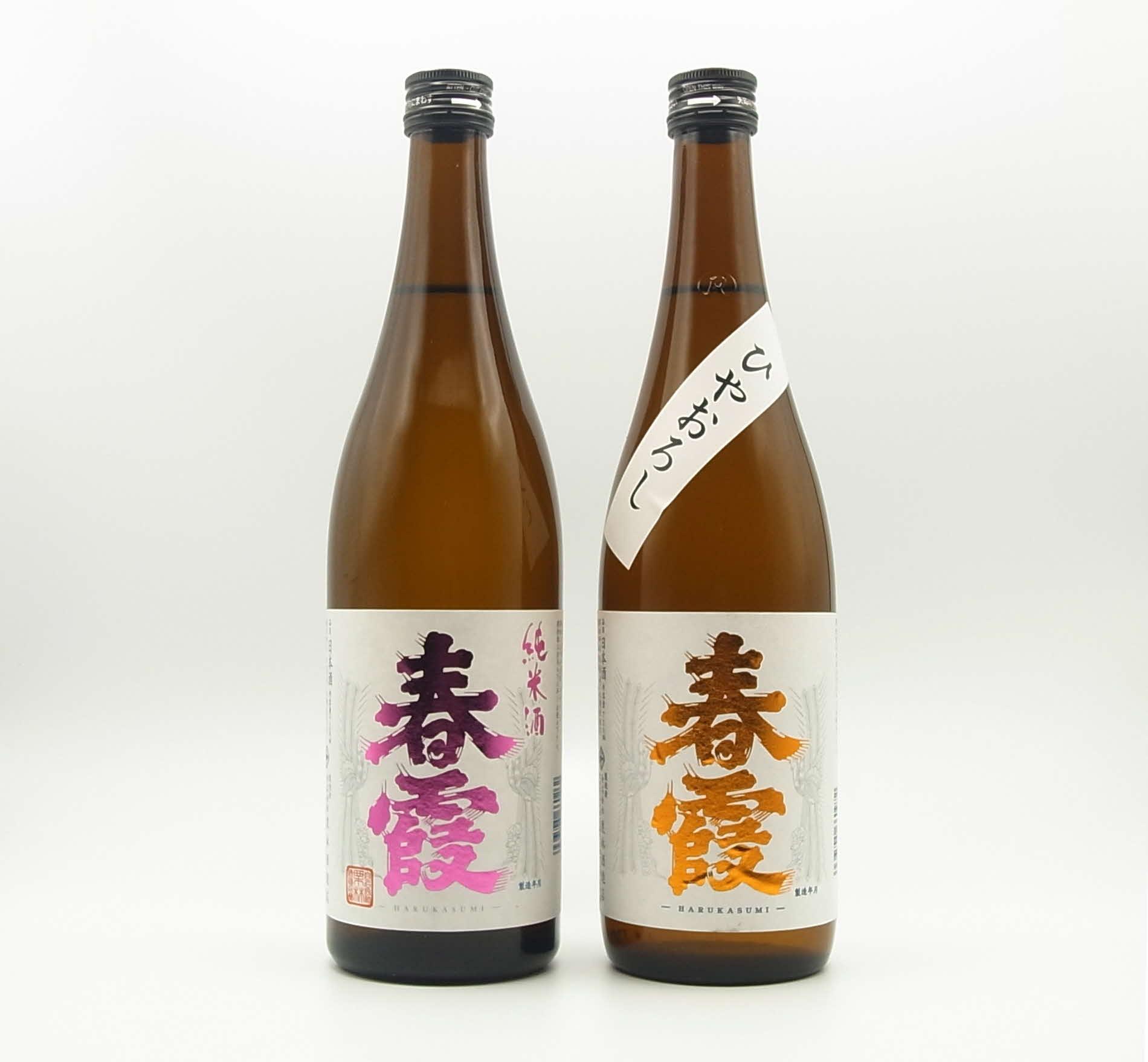 春霞 季節の純米酒セット(秋)720ml×2本