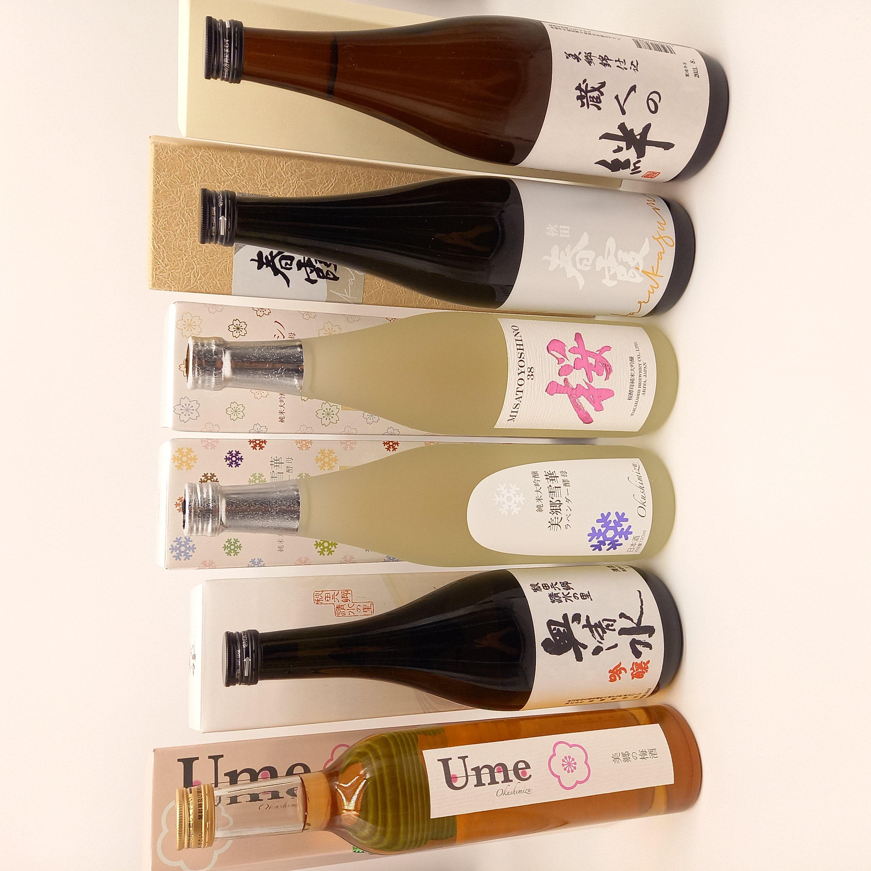 美郷のお酒デラックスセット