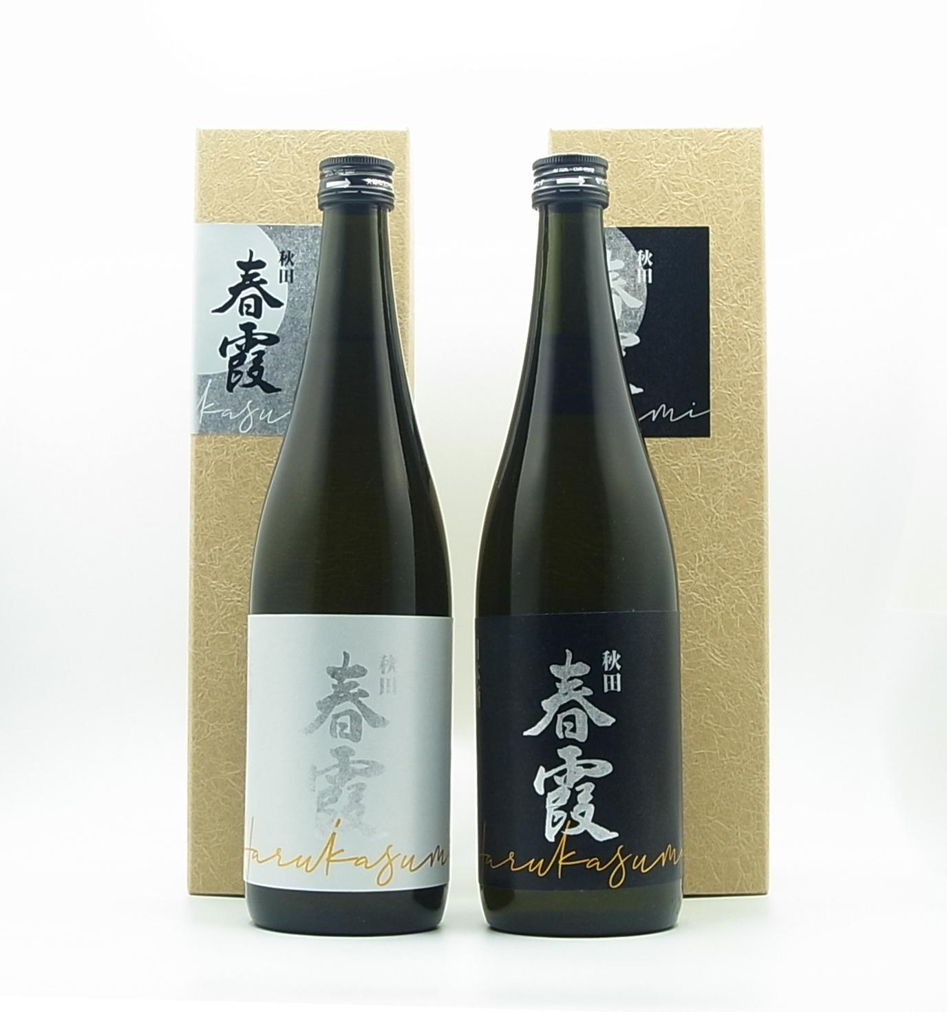 春霞 美郷町産酒米「美郷錦」で仕込んだプレミアム純米大吟醸セット 720ml×2本
