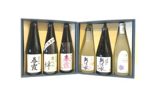 美郷満喫日本酒セット2(720ml:6本入り)