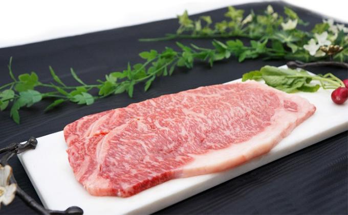 【常陸牛】サーロインステーキ用 300g