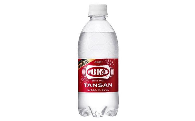 強炭酸【ウィルキンソン500ml】2ケース