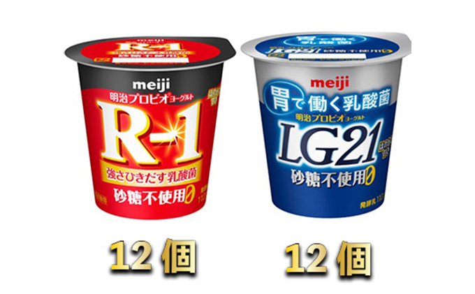 R-1ヨーグルト砂糖不使用0 12個 LG21ヨーグルト砂糖不使用0 12個