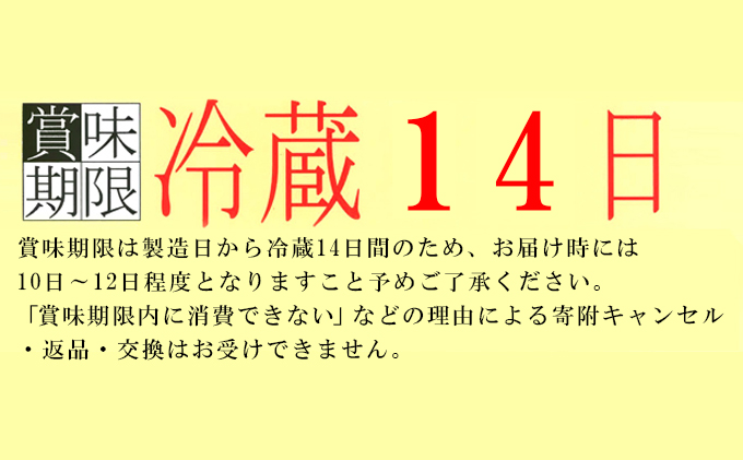 R−1ドリンク砂糖不使用0 18本
