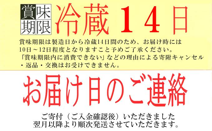R−1ドリンク12本 定期便6ヶ月