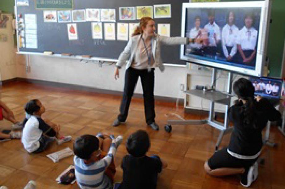 教育文化の振興を図る事業