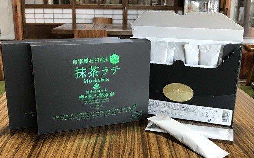 老舗茶園野口徳太郎商店 抹茶ラテ36本セット(スティックタイプ)