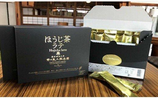 老舗茶園野口徳太郎商店 ほうじ茶ラテ36本セット(スティックタイプ)