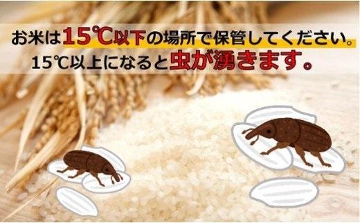 <2021年10月発送分>【令和3年産】茨城県のお米4種食べ比べ12kgセット(3kg×4袋)