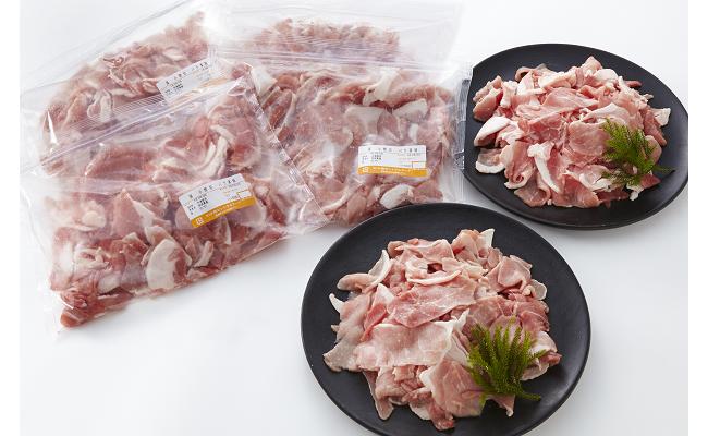 豚肉3キロ!いち美豚 小間切れ肉500g×6パック