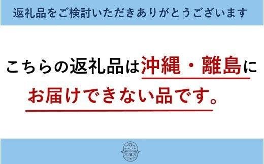 茨城県産常陸牛 肩ロース薄切り500g(すき焼き・しゃぶしゃぶ用)