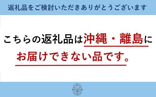 【コロナ支援品】若菜亭の厚切り牛タン塩味 たっぷり1kg(500g×2パック) 数量限定
