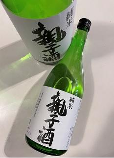 中⼾屋酒店オリジナル境町産⽇本酒 「親⼦酒 純⽶」 1.8L