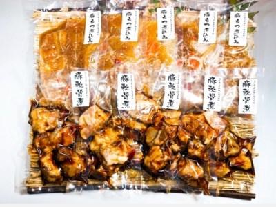豚の旨味が楽しめる!煮込み料理2種セット(豚もつ煮込み&豚なんこつ煮)