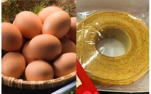 道の駅さかいの卵30個とバウムクーヘン2個セット
