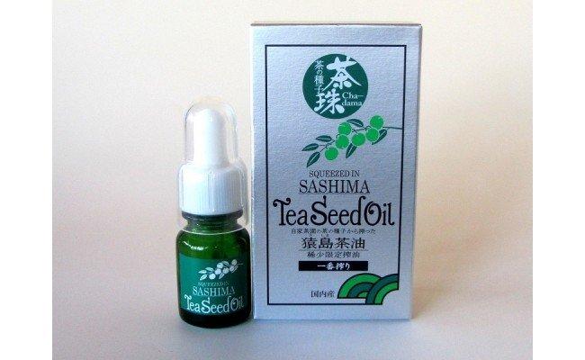 【希少】お茶の種子オイル 猿島茶油 限定70本