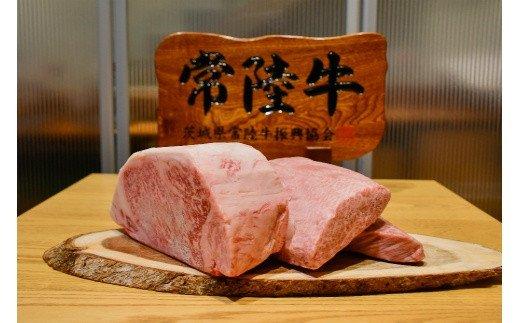 常陸牛 カルビ・ロース・ミスジのブロック肉 焼肉用:約5000g