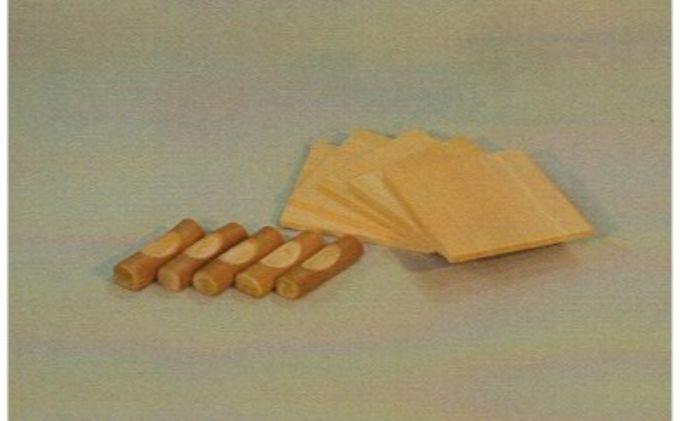 コースター&箸置きセット(各5個)