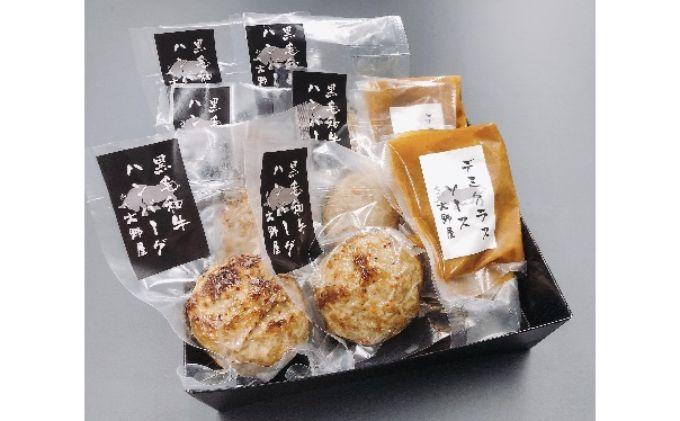 肉匠大野屋特製 黒毛和牛ハンバーグ(6ヶ入り)