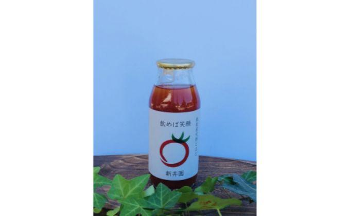 完熟とまとの新井園 トマトジュース(10本)