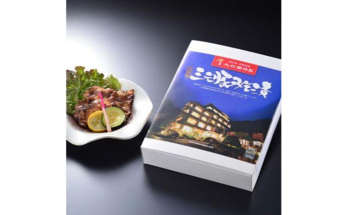 大松閣特製 豚肉麹味噌漬け