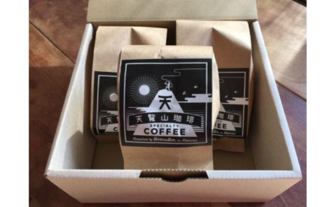 天覧山ハイキングコーヒー≪袋入りコーヒー豆 3袋≫