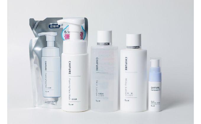 [定期便3回]ちふれ保湿スキンケア&泡洗顔セット(2ヶ月に1回)