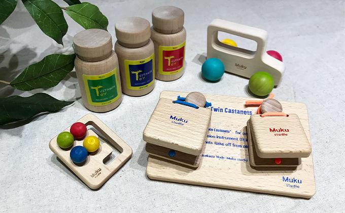 生まれてはじめて手にする木のおもちゃ!「First Toy 4点セット」