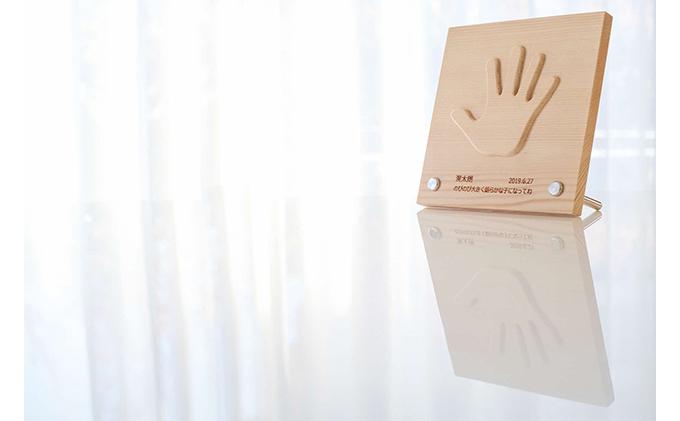 子どもの成長の記録を残せる!木製手型フレームセット「天使の手型」