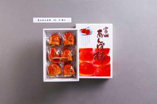 富山あんぽ柿
