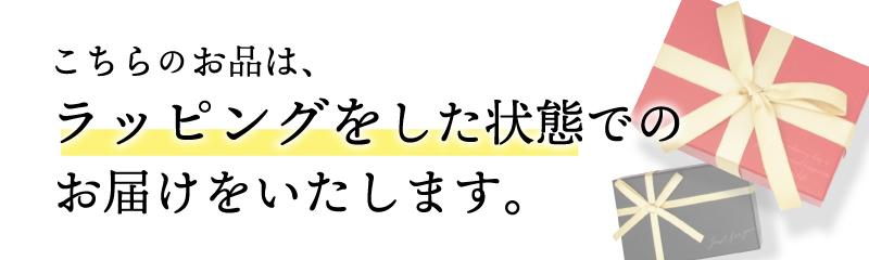 Pt900 ダイヤ バティペンダント(0.1ct)