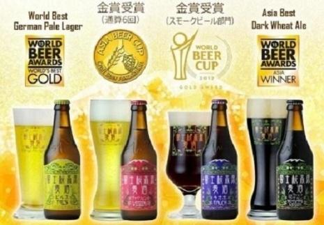 【富士河口湖地ビール】富士桜高原麦酒(ヴァイツェン・ラオホ各4本 8本セット)