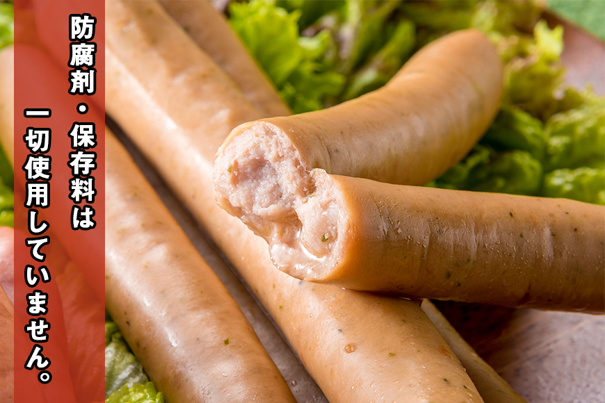【定期便/山中湖ハム】 豚肉と塩、ハーブ香辛料だけで作った無添加ソーセージ/800g×3ヶ月 合計約2.4kg