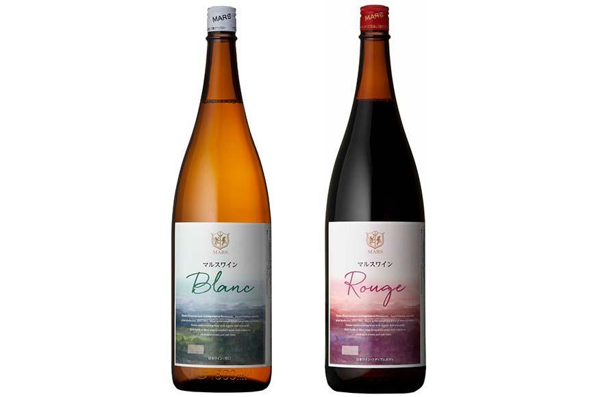 一升瓶ワイン「マルスブラン(白)」「マルスルージュ(赤)」2本セット