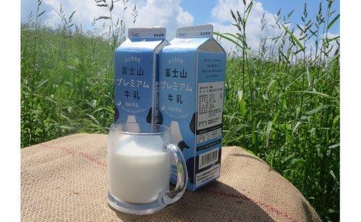 富士山プレミアム牛乳1リットルパック(4本セット×8回)