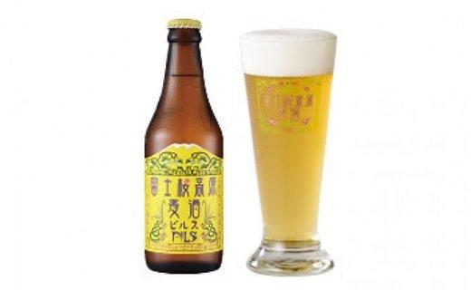 富士桜高原麦酒ごちそう12本セット