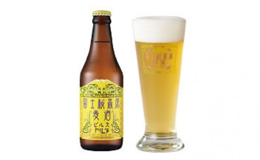 富士桜高原麦酒パーティー8本セット