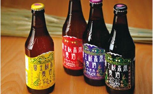 【富士河口湖地ビール】富士桜高原麦酒(4種24本セット)