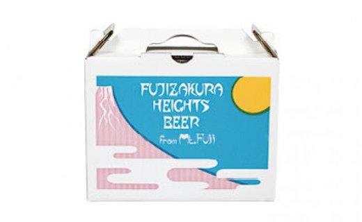 【富士河口湖地ビール】富士桜高原麦酒(ラオホ4本セット)
