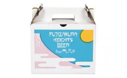 富士桜高原麦酒よくばり8本セット