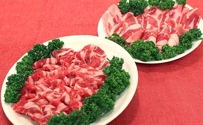 希少なブランド豚肉いきいき金華(焼肉・しゃぶしゃぶ用)