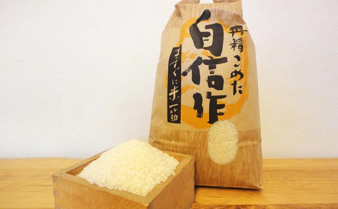 金賞受賞の農園がお届けするコシヒカリ5kg(3か月連続)