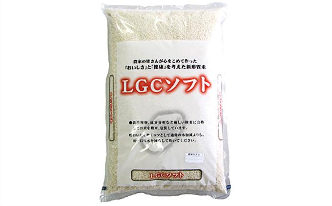 令和1年産 静岡県産 精米 LGCソフト 5kg