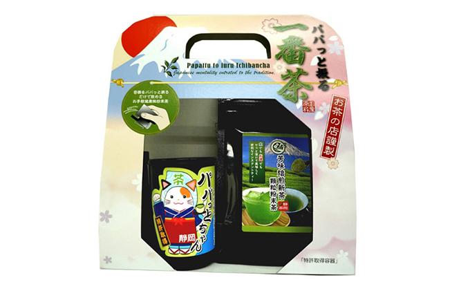 特許認定パパっとちゃん振出容器付き 水で飲む粉末茶(芳味焙煎新茶)