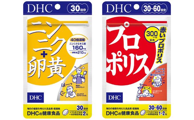 DHCニンニク+卵黄&プロポリス30日分セット