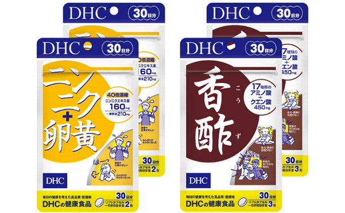 DHCニンニク+卵黄&香酢30日分2個セット