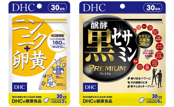 DHCニンニク+卵黄&醗酵黒セサミンプレミアム30日分セット
