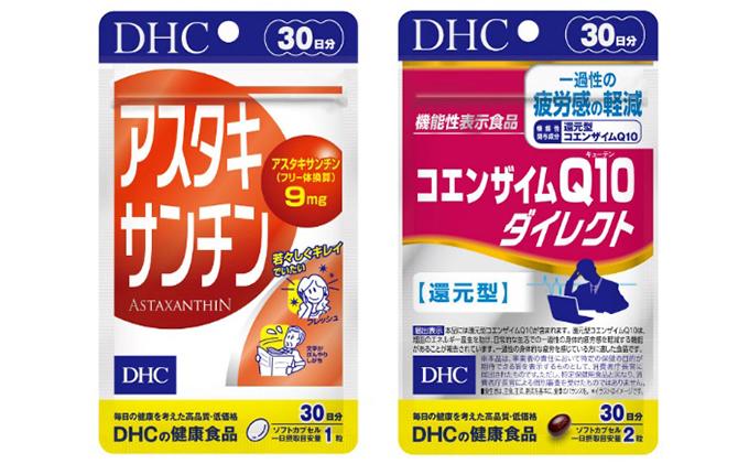 DHCアスタキサンチン&コエンザイムQ10ダイレクト30日分セット