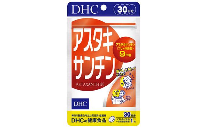 DHCアスタキサンチン30日分