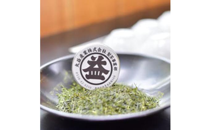 上煎茶の抹茶入り玄米茶詰合せ(1)(100g×3袋)